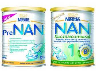 Детские смеси без пальмового масла рейтинг 1 е место лучшие детские смеси с рождения это питание от производителя Нутрилон Они имеют огромный выбор различных смесей для малышей