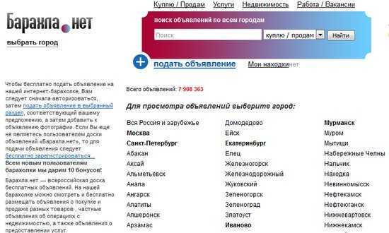 Топ 10 сайтов объявлений россии украинский хостинг сайтов q украинский хостинг сайтов